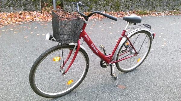 28 zoll damen city bike konsul top in f rth damen. Black Bedroom Furniture Sets. Home Design Ideas