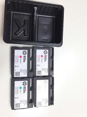Druckerpatrone HP 933XL
