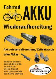 E Bike Akku