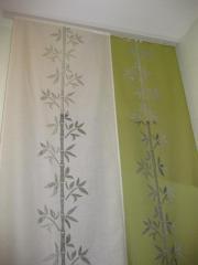 Schiebevorhang grun kaufen gebraucht und g nstig for Bambus schiebevorhang