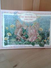 französisches Puzzlebuch