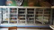 Getränkekühlschrank / Kühlschrank für