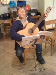 Gitarre ab 6