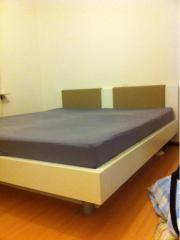 biete h lsta now 1 bett in schwetzingen betten kaufen. Black Bedroom Furniture Sets. Home Design Ideas