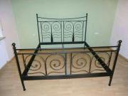 Ikea Bett schwarz