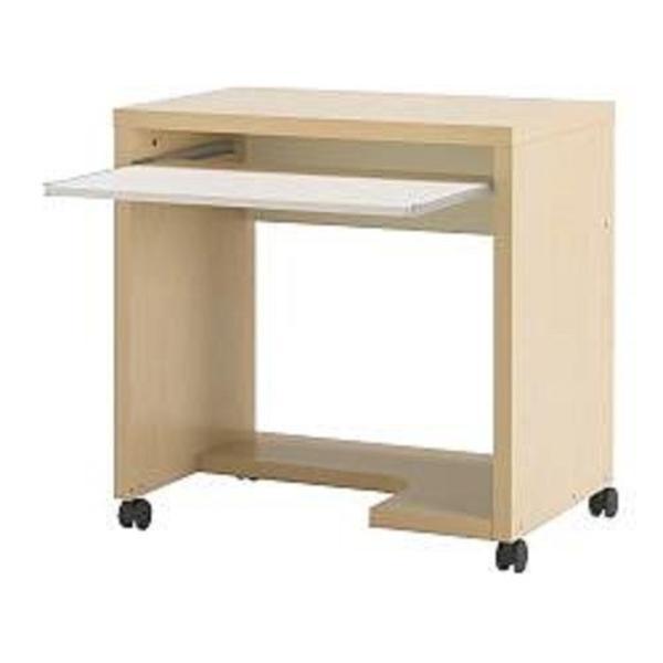 Schreibtisch ikea mikael  Ikea Büromöbel Schreibtische: Schreibtische und weitere tische ...