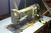 Industrienähmaschine PAFF 141-