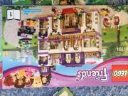Legofriends Grand Hotel,