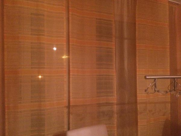 schieb kleinanzeigen gardinen. Black Bedroom Furniture Sets. Home Design Ideas