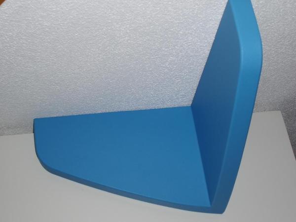Regal / Ablage *MAMMUT* von IKEA`, blau, TOP-Zustand! in ...