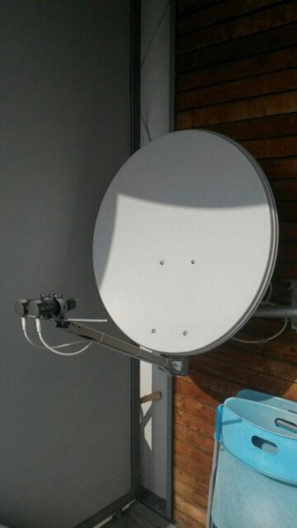 satelliten sch ssel 80 cm durchmesser in m nchen antenne. Black Bedroom Furniture Sets. Home Design Ideas