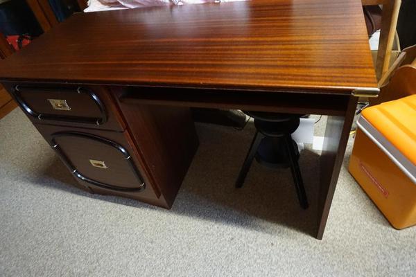 schreibtisch mahagoni kaufen gebraucht und g nstig. Black Bedroom Furniture Sets. Home Design Ideas