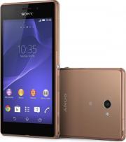 Sony M2 Aqua