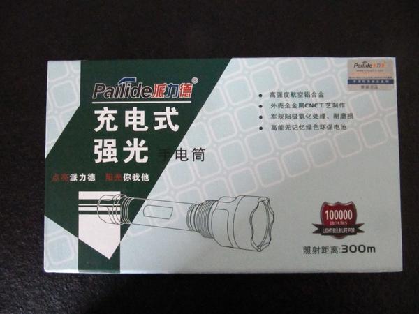 Stärkste und hellste LED Taschenlampe der Welt: Kleinanzeigen aus ...