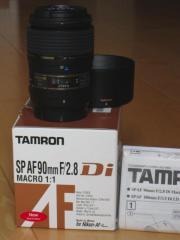 Tamron SP AF