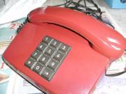 Telefon Tastentelefon Telefonapparat