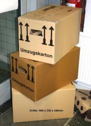 umzugskartons verpackung in berlin gebraucht und neu kaufen. Black Bedroom Furniture Sets. Home Design Ideas