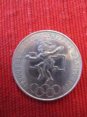 1 Silbermünze 25 Pesos Olympia