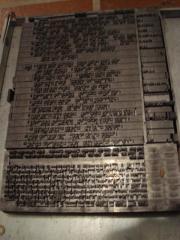 Bibelseite in Blei