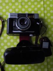 Dacora Kamera, dignette