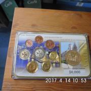 Euro Motivsatz Malta 2008