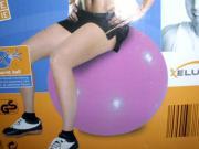 Fittness-Sitzball ( 75cm )