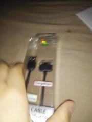 Puro Data cable