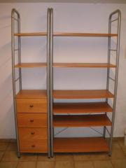 raumteiler metall haushalt m bel gebraucht und neu. Black Bedroom Furniture Sets. Home Design Ideas