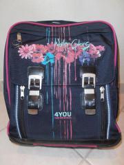 Schulranzen Schultasche Rucksack 4You