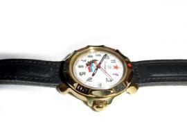 Seltene Armbanduhr von Wostok: Kleinanzeigen aus Nürnberg - Rubrik Uhren