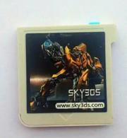 Sky3DS Karte